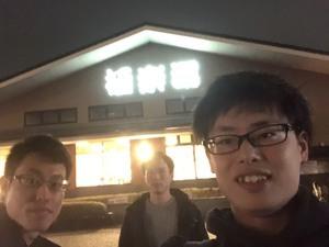 gokuyu-thumb-300x225-777.jpg